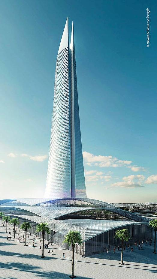 Al Noor Tower