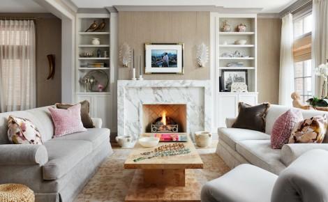 Cari Giannoulias design your home Mar2020 1